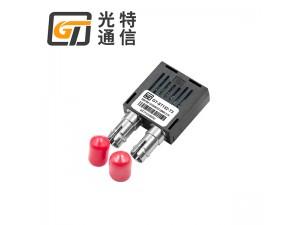 10M 低速率1x9光模块厂家直销 工业级TTL电平单模双纤