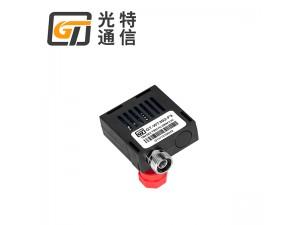10M 单模单纤 低速率光模块 TTL电平 工业级