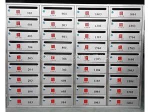 湖州佳源房产集团住宅小区不锈钢信报箱