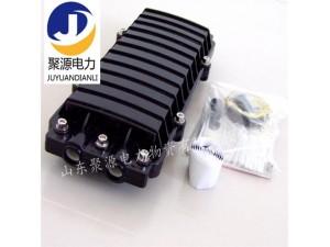 卧式迷你型塑料光缆接头盒,光缆接续盒