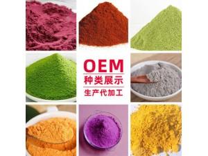 代餐粉生产加工 固体饮料OEM代加工 螯合钙贴牌代加工