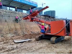 生产履带锚固钻机 多功能液压锚固钻机 基坑支护钻机厂家
