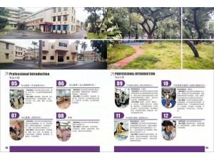 深圳有护理专业的学校 深圳市中特技工学校
