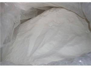 厂家现货直供卡波姆系列原料