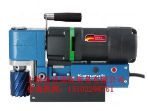 优质进口磁力钻 英国麦格 MDLP45