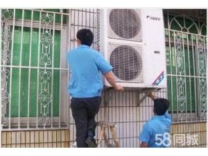 绍兴市新昌专业维修空调/空调加氟移机19957501293