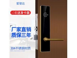 酒店刷卡锁酒店锁公寓锁民宿锁ic卡锁磁卡锁电子门锁智能锁
