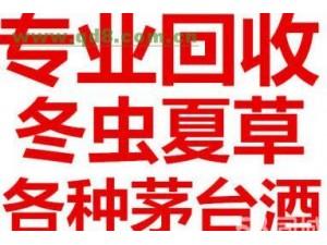 北京高价回收冬虫夏草海参燕窝阿胶同仁堂礼品