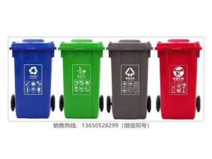 云南普洱市240L塑料垃圾桶厂家塑料垃圾桶厂家价格带盖带轮