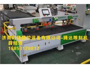 济南厂家 定制生产板式家具加工中心开料机雕刻机侧孔机