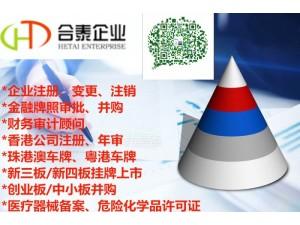 深圳湾口岸两地车牌延期及粤Z车牌退港