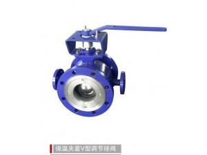 手动V型保温球阀-V型保温调节阀批发零售