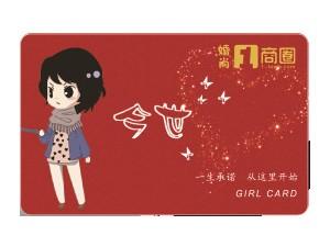 供应T5577、4442、复合卡、M1卡等多种芯片卡