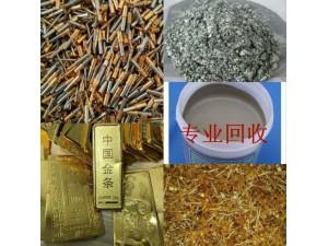 宁乡城区及乡镇正规回收黄金首饰的公司 高价回收