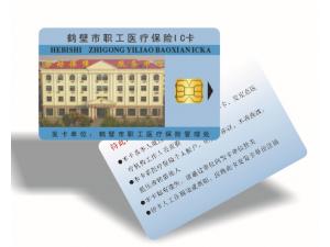 供应逻辑加密卡IC4428、IC4442等多种芯片定制