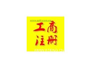 杭州公司注册代理记账企业变更提供地址