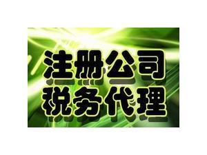 杭州公司注册企业年检起草公司章程
