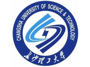 湖南长沙理工大学自考本科工程管理专业招生毕业时间短有学位