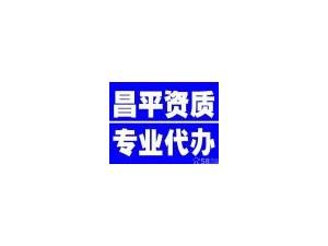 0元注册公司丨代理记账丨提供地址丨特价注销丨工商变更