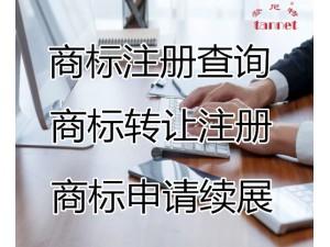 北京代办商标复审 商标复审时间多久