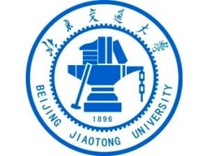 海南自考北京交通大学本科工程管理统考科目少有助学加分通过率高