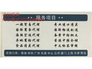 丰田汽车大灯进口报关 进口清关详细流程 可免3C证