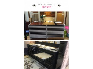 前后抽拉瓷砖石材木地板展示柜