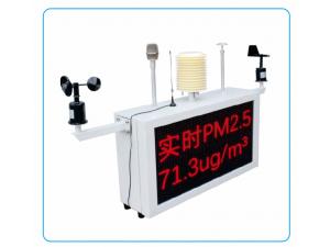 MS-MI-1-6扬尘监测仪
