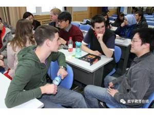 什么是Educator一个提升外语的平台