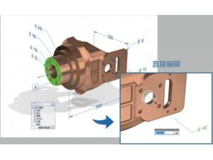 销售浩辰3D 国产CAD电缆线束软件