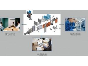 销售浩辰3D 国产三维制图CAD软件