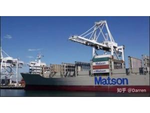 FBA头程运输,美森海运