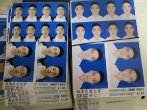 新华社毕业生照片代采集带背胶