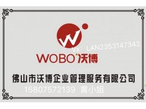 佛山ISO9001认证咨询流程|顺德ISO9001认证办理