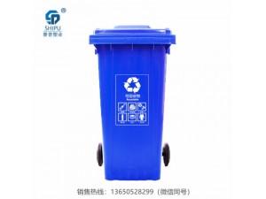重庆大渡口区240L塑料垃圾桶厂家重庆做塑料垃圾桶的厂家