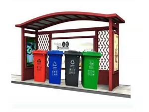 苏州相城区新款宣传栏垃圾分类厅