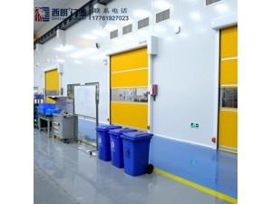 南京印刷车间恒温恒湿快速门