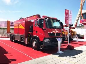 2020重庆国际消防设备技术展览会九月重庆亮相