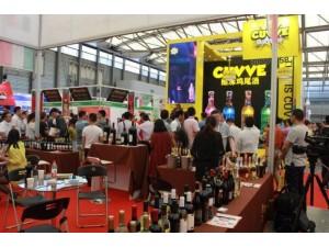 第103届全国糖酒商品交易会(2020 济南)