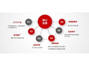 長春國搜時代網絡科技有限公司爭做東三省業界No.1
