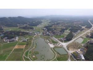 长沙县罗王古寨生态农庄