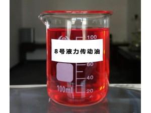 安徽8号液力传动油工业农业机械液力传动设备专用