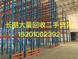 北京二手货架回收,回收二手货架 回收库房货架价格,