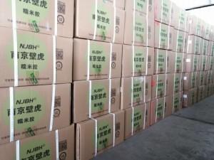 大量批发墙纸墙布专用糯米胶,基膜!乌鲁木齐包送,全新疆包邮!