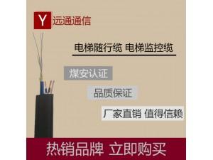 电梯缆 4芯单模光纤2*0.75电源线双钢丝RV2*0.75