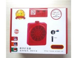 导游教师用喇叭雅炫扩音器D85U