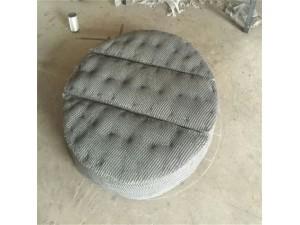 304不锈钢丝网除沫器A邱县316l不锈钢丝网除沫器生产厂家
