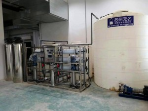无锡纯水设备/纯化水设备/口罩用水/纯净水设备