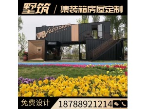 集装箱房定制,免费设计,成都及周边集装箱房屋。