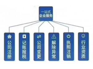 扬州慧算账财务管理有限公司江都分公司